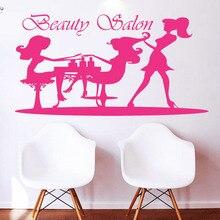 YOYOYU Wall Decal Beauty Salon Vinyl Home Decor Sticker Girls Hairdressing Makeup Removeable Fashion Room Mural Poster YO552 цена и фото