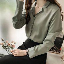 c221a31e99d9 Compra blusas social femenina y disfruta del envío gratuito en ...