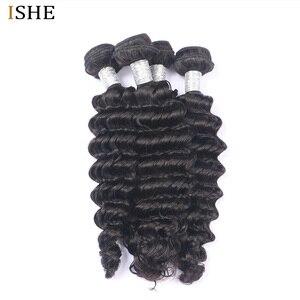 Image 5 - ISHE cabello Deep Wave mechones de cabello humano 4 Uds 100% cabello humano brasileño tejido mechones 10 28 pulgadas Remy cabello extensión de Color Natural