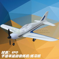 Remote Planes Toy Model Aircraft Control Fixed Wing Electric Aircraft Millennium Y2k