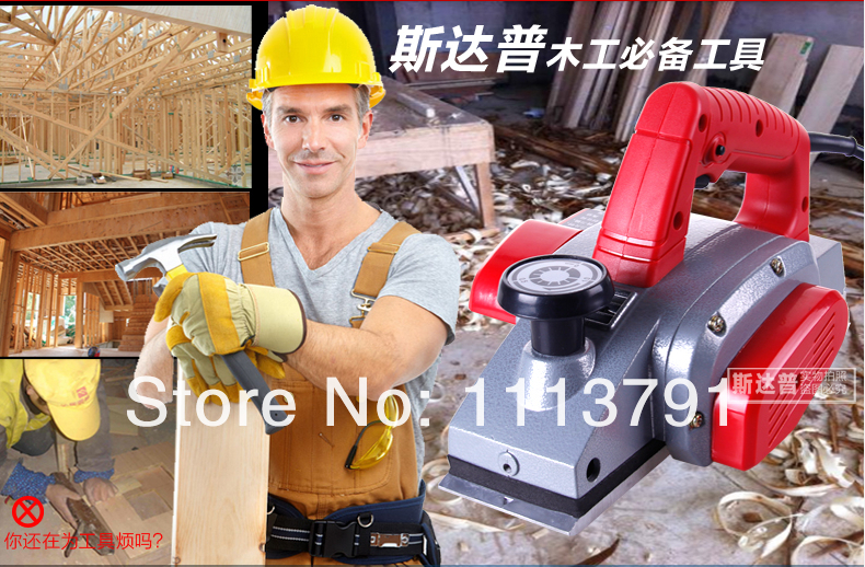SDP Aluminium alloy woodworking electric planer household portable planer carpenter tool free shipping domestic woodworking high power electric tool portable electric planer