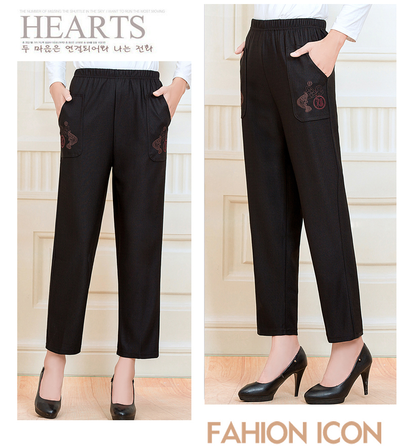 WAEOLSA Chinese Middle Aged Woman Black Pant Autumn Elderly Women Embroidery Trouser Mother Casual Pant 40S 50S 60S (9)