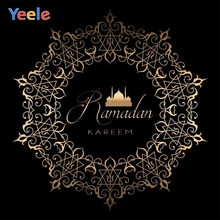 Yeele Eid Mubarak Wreath Ramadan Festival Islam Circle Photographic Background Wallpapers Photography Backdrops For Photo Studio