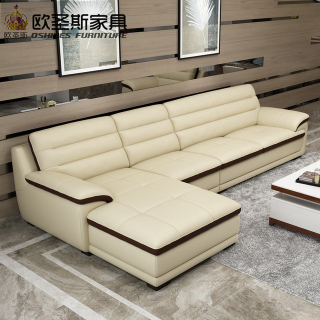 Roma Modern L Shape Sectional Softline Synthetic Leather Corner
