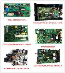 MDV-D22T2 (NETTO). d.1.3 | KFR-26W/BP3-180 | CE-KFR26W/BP2N1-030.D.13.WP2 | 17127000002097 | CE-kFR35G/DY-T6 | CE-KFR26W/BP3 (PFC) (IR311 + FH09)/CE-KFR26W/BP3N1 (PMV)-120. d.13.WP2-1