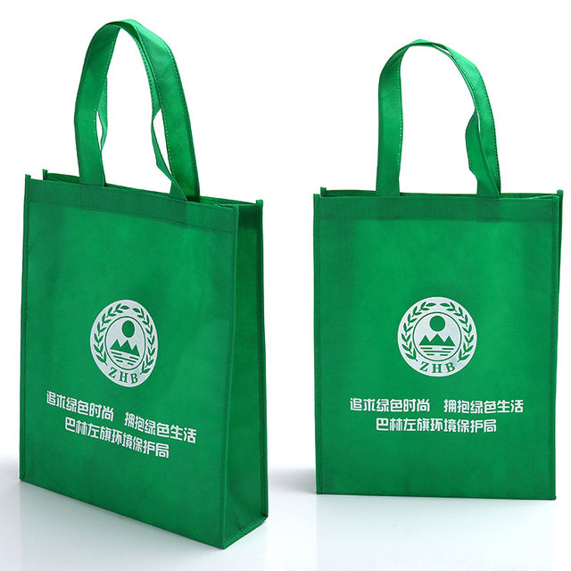 Custom Non Woven Bag Ping Polypropylene Fabric Low Price Escrow Accept