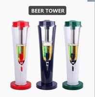 2018 New Top Class Colorful 3L Beer Dispenser Wine Dispenser Bar Tool Nightclub Tool 2pcs/set