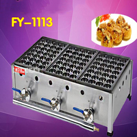 1 PC FY 1113 Three board gas furnace fish balls Commercial octopus small meatball machine baking pan