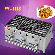 1 PC FY 1113 Three board gas furnace fish balls Commercial octopus small meatball machine baking