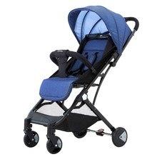 Детская коляска, брендовая, легкая, переносная, складная, детская коляска, может лежать, 2 в 1, маленький размер, детская коляска, Baobaohao