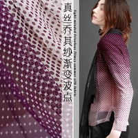 Summer new thin silk georgette fabric dress fabric rainbow sugar gradient wave point silk fabric DIY materials