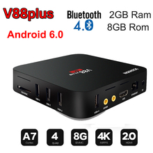 V88 Plus Smart Android 6 0 TV Box RK3229 Quad Core UHD 4K TV Boxes HDMI