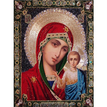 Virgin Mary diamond Embroidery diy painting mosaic diamand 3d cross stitch pictures H853