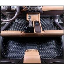 lsrtw2017 fiber leather car floor mat for lexus es200 es250 es300 es350 es260 2006-2019 2018 2017 2016 2015 2014 2013 2012 2011