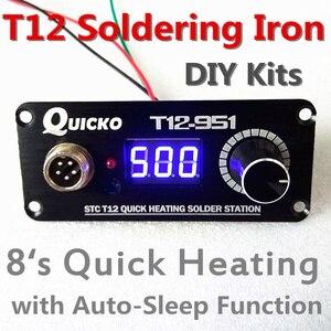 QUICKO-boîtier électrique, unité électrique de fer à souder numérique, contrôleur de température, Kits de bricolage pour interrupteur de vibration à poignée T12