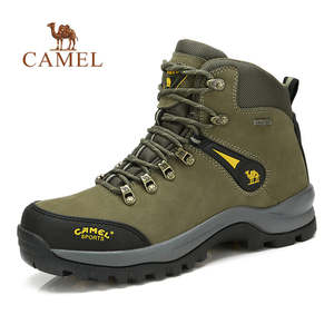 b683fb29b724 CAMEL Outdoor Sports High-Top Leather Hiking Shoes For Men Waterproof  Antiskid Breathable Mountain Climbing Trekking Boots