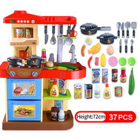 New Red/Pink Colour 37 Pcs/Set About 72 cm Height Pretend Play Kitchen Set Gift For Children Simulation Intelligence Toy D10