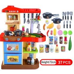 Nieuwe Rood/Roze Kleur 37 stks/set Ongeveer 72 cm Hoogte Pretend Play Keuken Set Gift Voor Kinderen Simulatie Intelligentie speelgoed D10