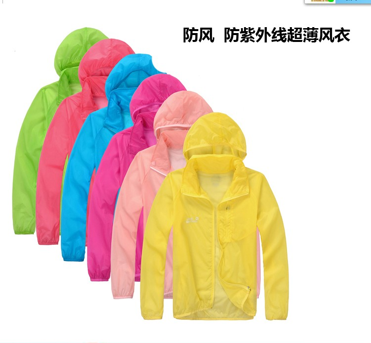 Outdoor sunscreen clothing lovers, spring and summer sports cycling wear breathable clothing for men and women slim