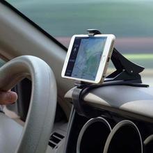 Универсальный Регулируемый приборной панели автомобиля держатель подставки Дизайн Колыбели для мобильного Смарт сотовый телефон Подставки для GPS в автомобиль зажим Кронштейн