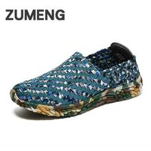 2017 new summer fashion style mens casual breathable flat shoe sol light weight comfortable loafers male change color men shoes