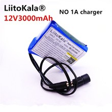 HK Liitokala 12 v 3000 mah Rechargeable Lithium-ion Battery Charger C Mara CCTV does not include 1A charger