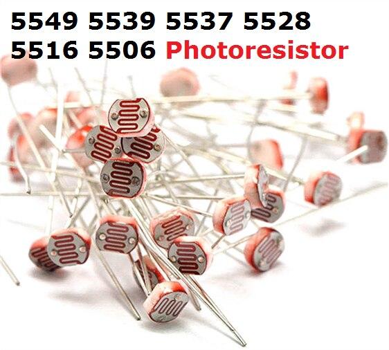 Free Ship 20pcs Photoresistors GL5537 GL5528 GL5506 GL5516 GL5549 GL5539 5MM Photoresistor 5549 5539 5537 5528 5516 5506