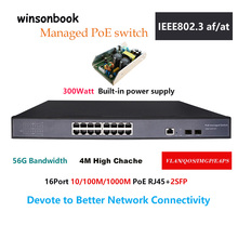 16 Port 10/100/100 0Mbps PoE Ethernet gigabit Schalter Managed Switch PoE 48V Mit 2 gigabit SFP Slots IGMP VLAN Verwaltet PoE Schalter