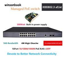 16 Port 10/100/1000Mbps PoE Ethernet gigabit Anahtarı Yönetilen Anahtarı PoE 48V 2 Gigabit SFP Yuvaları IGMP VLAN PoE Anahtarı