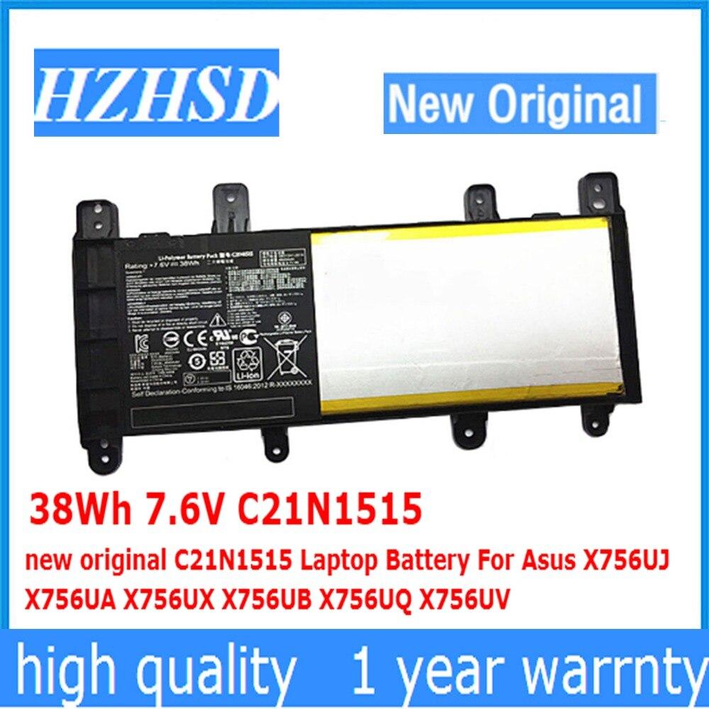 38Wh 7.6V C21N1515 New Original C21N1515 Laptop Battery For Asus X756UJ X756UA X756UX X756UB X756UQ X756UV