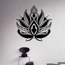 Paisley Flower Lotus Vinyl Decal Floral Ethnic Ornament Wall Sticker Indian Religions Home Decor Housewares MT41