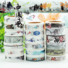 The Wind Classical China Washi Tape Set Plum Blossom Vintage Historic Buildings Landscape Painting Vase Planner