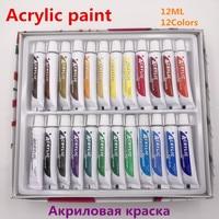 Profissional 24 cores 12 ml conjunto de pintura acrílica da arte do prego pintura resistente à água para ferramentas de desenho da tela para crianças diy|  -