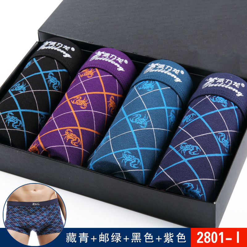 4Pcs  Men Modal Underwear Boxer 4XL 5XL 6XL Plus Size Bigger Underpants Breathable Masculinas Calzoncillos