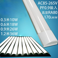 100pcs LED Panel Lights 2FT 3FT 4FT 25W 35W 45W LED Surface Mounted Ceiling Lamps Purification