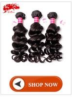 Али королева волос продукты необработанные девственницы бразильские волосы оптовая торговля 10 шт. 8-34 дюймов волос поставки человеческих волос оптовая 10 шт
