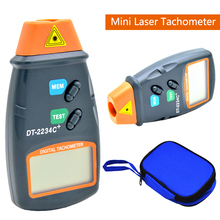 Digital Laser Photo Tachometer Non Contact RPM Tach Speedometer Speed Gauge Engine
