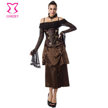 Vintage Brown Underbust Corset Sexy Skirt Burlesque Outfits Steampunk Couture Corsets and Bustiers Steel Boned Gothic Clothing