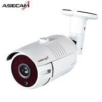 New HD 1080P IP Camera IMX323 H 265 48V POE CCTV HI3516C Bullet White Metal Waterproof