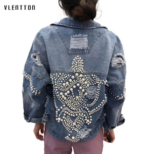 2019 Spring Vintage Jeans Jacket Women Harajuku Pearls Beading Casual Loose Denim Jackets Coat Female Outerwear Casaco Feminino stars big fashions women strong sparkling diamonds pearls patchwork denim coats female stage show cool beading jeans jacket coat
