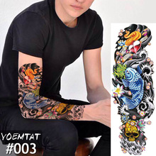 Buy japanese flower tattoo and get free shipping on AliExpress.com