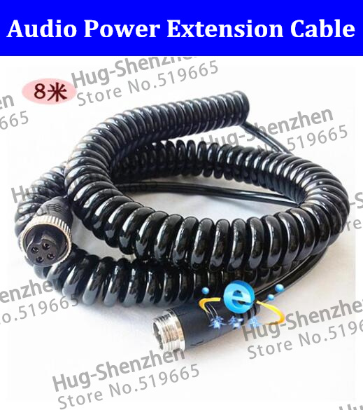 Free Shipping 8M Trailer monitoring Cable 4 core 4pin plug line Audio power extension line 8 meter spring stretch line dip 4 8m 8mhz 8 000mhz