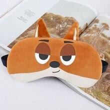 Funny Sleep Mask