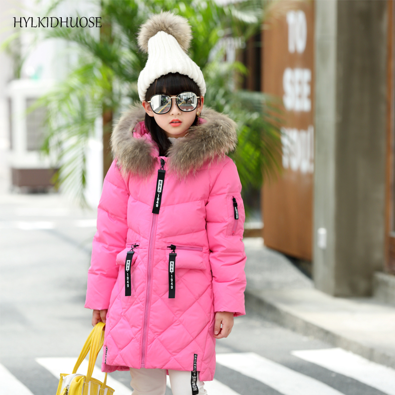 HYLKIDHUOSE 2017 Winter Baby Girls Down Coats Children Real Fur Warm Jackets Outdoor Thick Kids Outerwear Windproof Long Parkas 2017 new baby girls boys winter coats jacket children down outerwear warm thick outdoor kids fur collar snow proof coat parkas