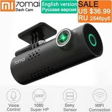 Xiaomi 70mai Dash Cam Inglese di Voce di Controllo Auto DVR 1080HD Visione Notturna Dashcam 70 mai Videocamera per auto Auto Registratore Macchina Fotografica di WIFI