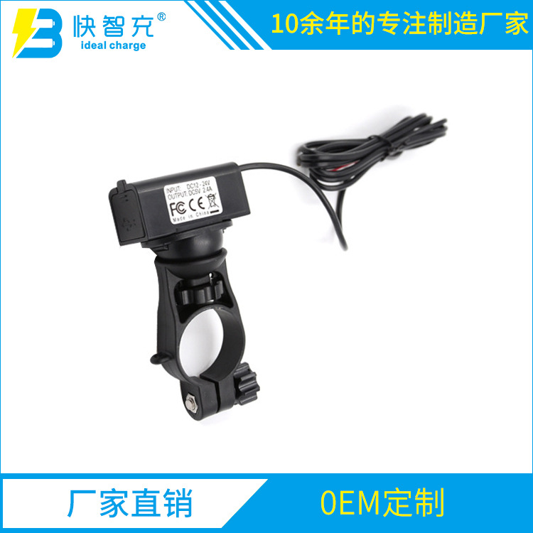 Car filling dual usb car and Motorcycle car Charger CE Certification Waterproof phone Charger Foreign Trade Hot selling