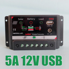 Hot Sale 5A 12V intelligence PV home system Charge Controller with DC 12VDC output 5V USB port