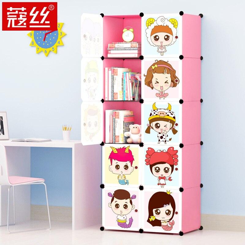 kou seda juguetes del beb para los nios estantes de plstico simple armario de gran librera creativo de la historieta de la libertad de