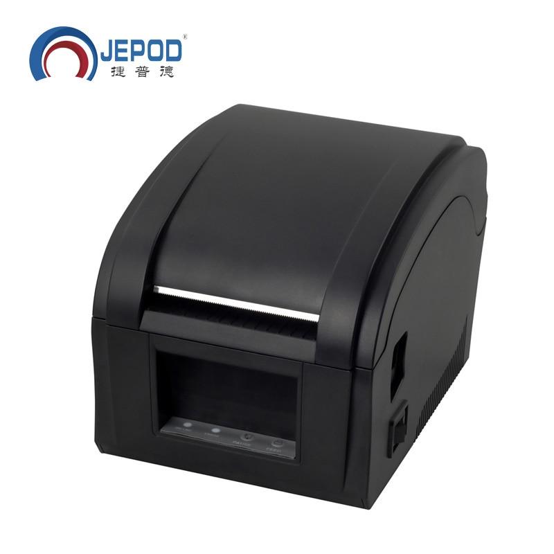 Xprinter XP 360B label barcode printer thermal label printer 20mm to 80mm thermal barcode printer