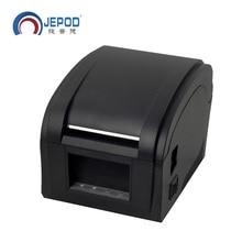 Xprinter XP-360B etiqueta de código de barras impresora térmica impresora de código de barras térmica impresora de etiquetas de 20mm a 80mm